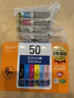 """Thumbnail of """"プレジール 互換インクカートリッジ EPSON 6色セット中の4色"""""""