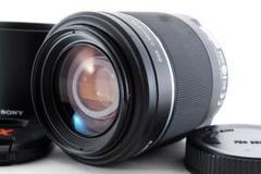 """Thumbnail of """"ソニー DT 55-200mm F4-5.6 SAM"""""""