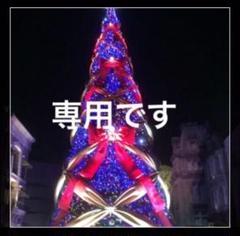 "Thumbnail of ""大判ストール ダルメシアン レオパード"""