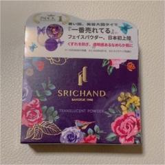 "Thumbnail of ""Srichand  シーチャン トランスルーセントパウダー"""