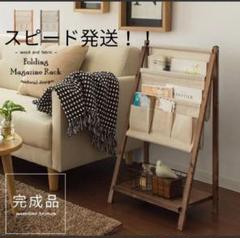 """Thumbnail of """"マガジンラック 折り畳み 絵本ラック  木製  収納棚  ブラウン 収納"""""""