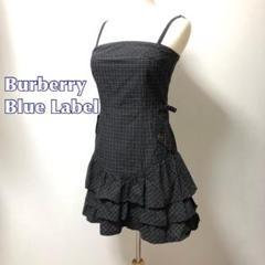"Thumbnail of ""Burberry London Blue label フリルワンピース"""