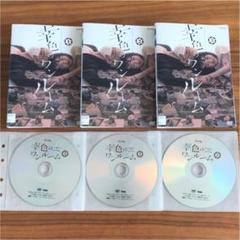 """Thumbnail of """"幸色のワンルーム 1巻〜3巻 DVD 全巻セット"""""""