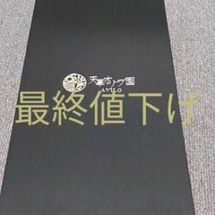 "Thumbnail of ""天草オリーブ園 エクストラバージンオイル2本"""