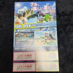 "Thumbnail of ""芝政ワールド"""