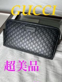 "Thumbnail of ""GUCCI 長財布"""