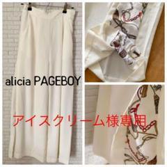 """Thumbnail of """"alicia PAGEBOY ページボーイ レイヤードパンツ ワイド スカーフ柄"""""""
