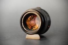 "Thumbnail of ""Minolta ミノルタ New MD 50mm f1.4"""