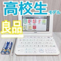 "Thumbnail of ""良品Θ高校推奨モデル 電子辞書 XD-K4700 大学受験 カシオΘB54"""