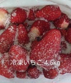 "Thumbnail of ""冷凍いちご あきひめ 1.5kg"""