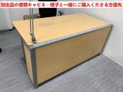 "Thumbnail of ""オカムラ 片袖机"""