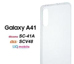 """Thumbnail of """"Galaxy A41  SC-41A SCV48 ソフト クリア  ケース"""""""