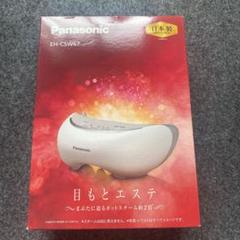 "Thumbnail of ""Panasonic EH-CSW67-W"""