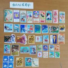 """Thumbnail of """"(55) 和ちゃん専用使用済み切手満月印40種"""""""