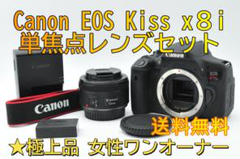 "Thumbnail of ""★極上品★ キヤノン Canon EOS Kiss x8i 単焦点レンズキット"""