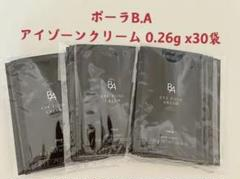 "Thumbnail of ""ポーラ B.A アイゾーンクリーム サンプル0.26g x30包"""