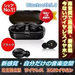 """Thumbnail of """"XG13イヤホン ブラック ワイヤレス イヤホン Bluetooth イヤフォン"""""""