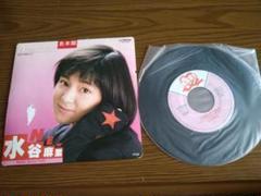 "Thumbnail of ""非売品見本盤レコード"""