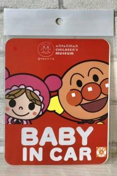 "Thumbnail of ""アンパンマン ミュージアム 限定 カー ステッカー 車 baby in car"""