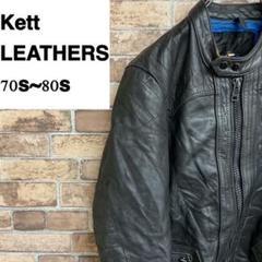 """Thumbnail of """"●Kett LEATHERS●シングルライダースジャケット 英国製 70s80s"""""""