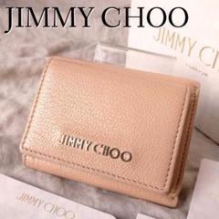 "Thumbnail of ""美品♡箱カード付】JIMMY CHOO ジミーチュウ 三つ折り財布 naima"""