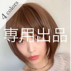 """Thumbnail of """"シュガークランツ ショートボブ"""""""