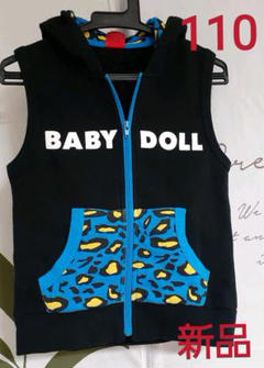 """Thumbnail of """"Y 5/15 BABY DOLL ベビードール パーカー ジップアップベスト"""""""
