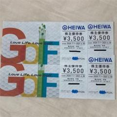 "Thumbnail of ""HEIWA 株主優待券 14000円分"""