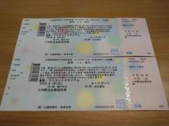 "Thumbnail of ""Kazoo88様専用 倉敷マスカットスタジアム 阪神vs楽天 内野2階自由席2枚"""