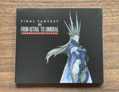 """Thumbnail of """"From Astral to Umbral ~ FFXIV + 特典"""""""