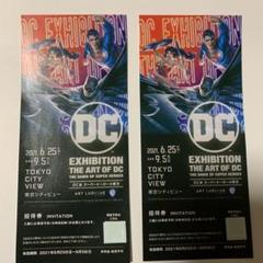 "Thumbnail of ""DC展 スーパーヒーローの誕生 (東京シティビュー) 2枚"""