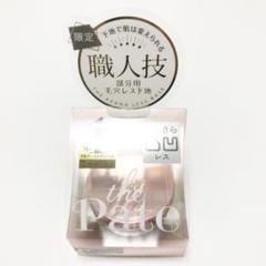 "Thumbnail of ""SANA 毛穴パテ職人 ポアレスベース 新品 部分用化粧下地 限定"""