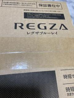 "Thumbnail of ""TOSHIBA REGZA レグザブルーレイ DBR-W1009新品未使用未開封"""