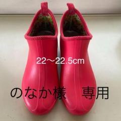 "Thumbnail of ""レインシューズ 長靴 22〜22.5cm"""