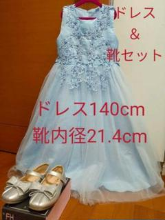 "Thumbnail of ""ドレス&靴セット 水色 シルバー"""