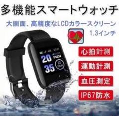 "Thumbnail of ""スマートウォッチ 116plus 血圧 ランニング"""