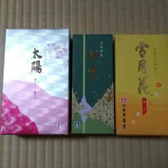 "Thumbnail of ""線香 「太陽」「妙雲」「雪月花」3点"""