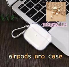 "Thumbnail of ""airpods proケース クリア シンプル カラビナ付き ストラップ付き"""