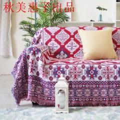 "Thumbnail of ""民族風 マルチカバー 230x250cm テーブルコルス タオル ベッド モロ"""