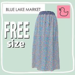 "Thumbnail of ""BLUE LAKE MARKET スカート ロングスカート"""