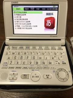 "Thumbnail of ""CASIO 電子辞書"""
