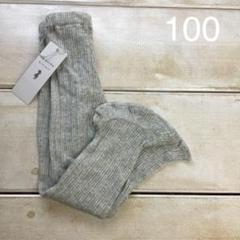 "Thumbnail of ""la poche  biscuit レギンス 100 新品未使用"""
