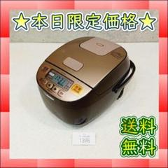 "Thumbnail of ""【1398】象印 IHジャー炊飯器 NL-BB05AM 比較的きれい 3合炊き"""