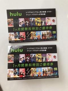 """Thumbnail of """"Hulu 1ヶ月無料"""""""