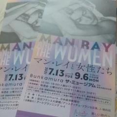 """Thumbnail of """"マン・レイと女性たち"""""""