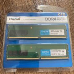 """Thumbnail of """"CFD販売 デスクトップPC用メモリ DDR4-3200 8GB×2枚"""""""