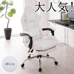 "Thumbnail of ""【ホワイト】 ゲーミングチェア オフィス 椅子 リクライニング ハイバック"""