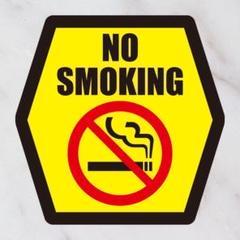 """Thumbnail of """"NO SMOKING S230 20cm シール ステッカー 超防水"""""""
