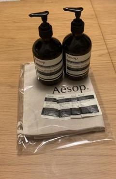 "Thumbnail of ""Aesop ボディクレンザー 空ボトル 巾着袋 ヘアパックサンプル"""