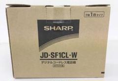 "Thumbnail of ""4 i53 SHARP デジタルコードレス電話機 子機1台タイプ"""